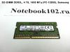 оперативная память Samsung DDR3L, 4 Гб, 1600 МГц (PC-12800)