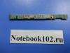Инвертор для ноутбука Lenovo G555
