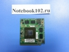 Видеокарта GeForce 8600 GT - 128мб