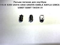 Разъем З/У тип 19