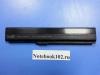 Аккумулятор для ASUS A40 A50 A52А A52JB K42F K42JB K52F K52JB K52JK K62 N82 P42 P52                                                                 Pro5 Pro8 X8F X42J X42N X52 X5K X62