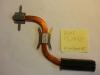 Радиатор Asus F5 X50VL