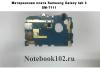 Материнская плата Samsung Galaxy Tab 3 7.0 Lite SM-T111 8Gb