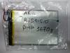 Аккумулятор для Prestigio PMP3670B