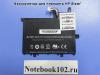 Аккумулятор для планшета HP Slate 7