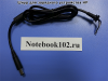 Шнур для зарядного устрйства HP