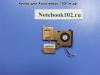 Кулер (вентилятор) для Asus EeePC 1001 и др.