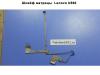 Шлейф матрицы Lenovo b560