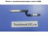 Плата включения Lenovo b560