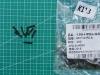 Винтики для корпуса ноутбука M2 12mm