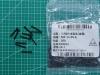 Винтики для корпуса ноутбука M2 18mm