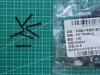 Винтики для корпуса ноутбука M2 20mm