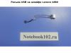 Разъем USB Lenovo b560